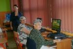 Warsztaty komputerowe